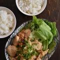 ごはんがすすむ~!下味冷凍でしっとり!鶏むね肉の味噌マヨ炒め