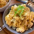 レンジde簡単♡ふわとろ親子丼【#簡単レシピ#時短#節約#めんつゆ#お昼ご飯】