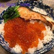 サツマイモ初収穫(^o^)    鮭いくら丼 ♪