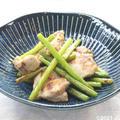鶏もも肉とにんにくの芽の炒めもの
