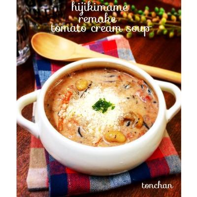 ひじき豆remake✳︎包丁なし✳︎簡単トマトシチュー と、アンパンマンミュージアム名古屋へ
