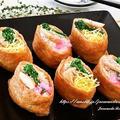 伊予の小京都・大洲市の名産品で春レシピ【筍のみそ漬けの炊き込みご飯で♪いなり寿司】