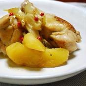 鶏手羽元とりんごの蒸し焼きクローブ風味