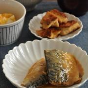 電子レンジでラクラク☆サバの味噌煮がふっくらすぐできる献立。