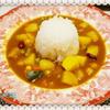 お豆と野菜のスープカレー