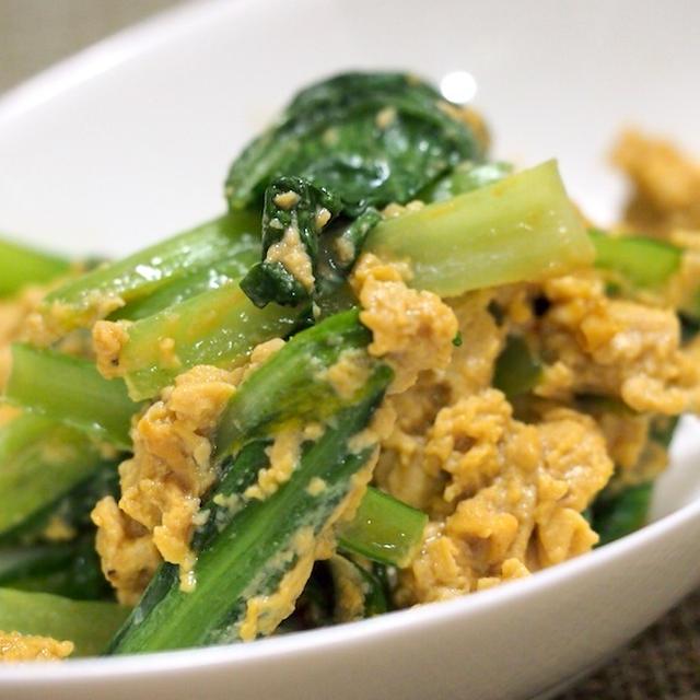 小松菜と卵の簡単ニンニク炒め