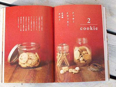 米粉で「サクサク」クッキーを作るための、多森的理論まとめ