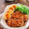 ♡鶏肉と卵のうま照り焼き♡【#簡単レシピ#お弁当#時短#節約#作り置き】