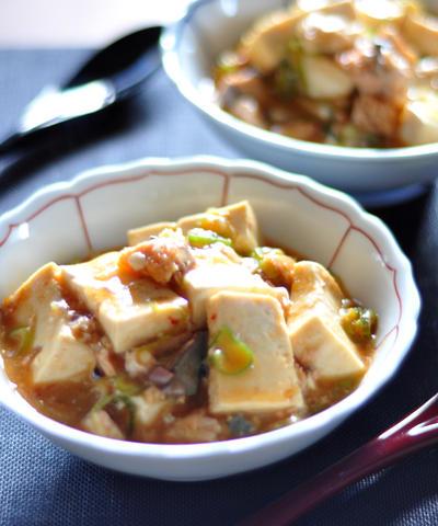 【授かるベーシックレシピ】鮭の麻婆豆腐をより簡単にアレンジしました!