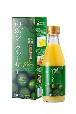 沖縄県産の山原シークヮーサーを、皮ごと丸絞りにした一品。まろやかな酸味と爽やかな香りが楽しめます。ア...