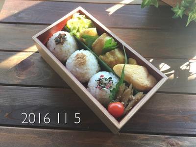 11月5日(土)  私のお昼ご飯弁当とオムレツ1000本ノック