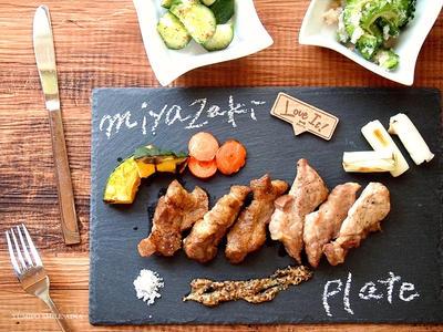 >ガラムマサラで宮崎の地産地消おしゃレシピ! by yumipo.a*さん