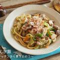 【まんが飯】晴子さんの焼うどん(スラムダンク)