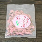 「キナリノ」に桜の塩漬けを使ったレシピ2品掲載ありがとうございます♪