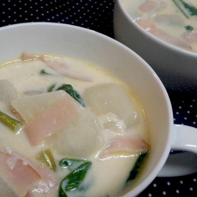 【レシピ】 カブとハムのミルクスープ(^^♪