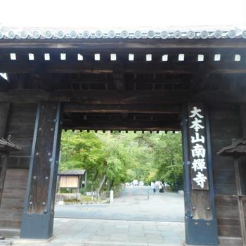 【京都】南禅寺水路閣