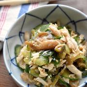 ♡5分de完成♡蒸し鶏とザーサイの中華和え♡レシピあり♡