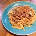 調理師学校のスパゲッティ 「スパゲッティ ボロネーゼ」