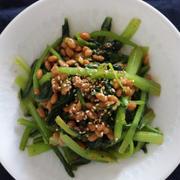 ★小松菜と納豆の生姜ナムル。