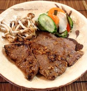 牛ランプ肉の塩麹生姜焼き