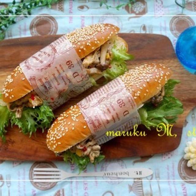豚肉とキノコのアジアン風サンド&レトロなおもちゃ♪