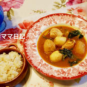 チキンと里芋のスープカレー