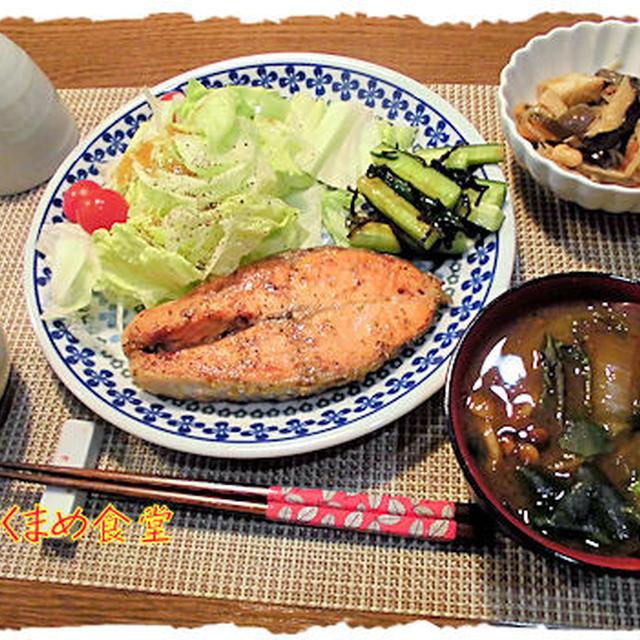 【鮭のムニエル】定食♪
