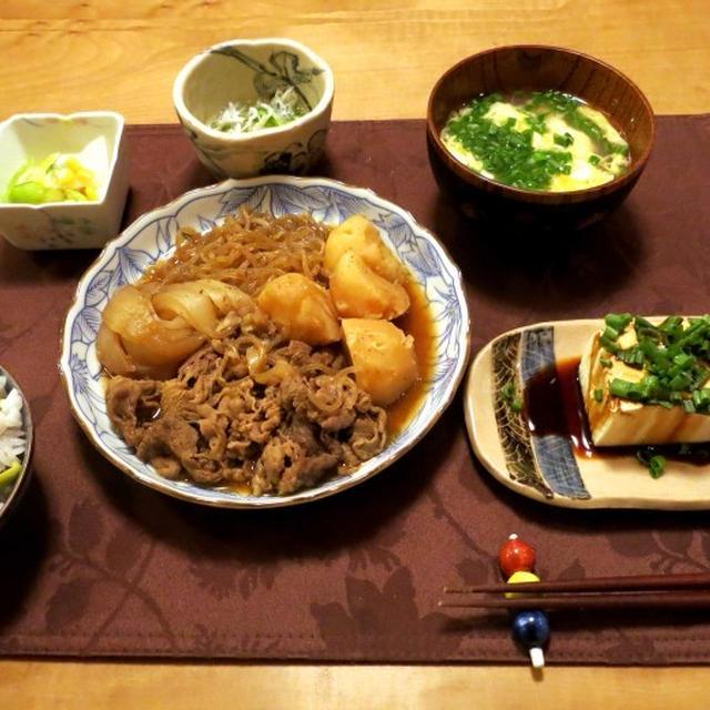 丹波篠山の黒豆で『黒豆ご飯』と 肉じゃがの献立♪