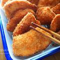 【鶏胸肉】魔法の下処理でMAX柔らか。いいことづくしの【チキンカツ】