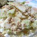 ペロリとイケます♪ かぶとツナの粒マスサラダ