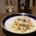 秋刀魚のトンノソース風、秋鮭ととよまさりの燻製パスタ、穴子の燻製