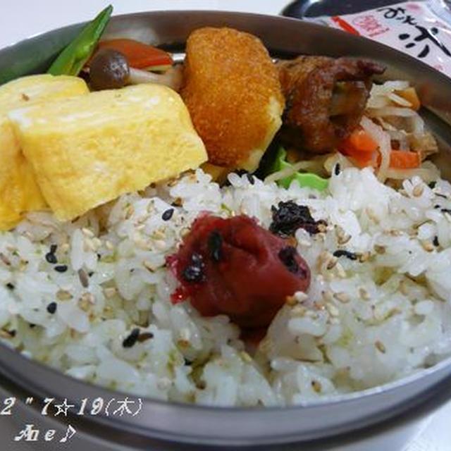 木曜日☆私のお昼ご飯♪