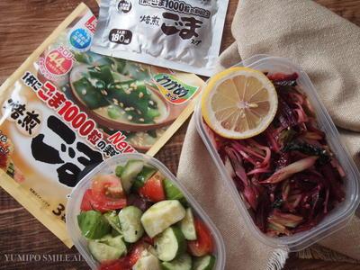 >わかめスープアレンジレシピ!即席そばランチはいかが? by yumipo.a*さん