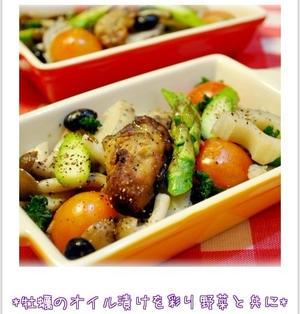☆牡蠣のオイル漬けを彩り野菜と共に / 4日の朝ごはん☆