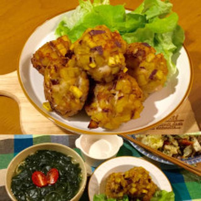 コロコロさつまいもの揚げ鶏つくね〜マルちゃん正麺醤油味〜と、、、