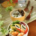 バジルサンドチキンのレモン焼きと作り置きおかずと出し巻き玉子のお弁当 by shokoさん