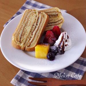 フライパン×ホットケーキミックスで!おうちでバウムクーヘンが作れます♪