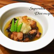 【おうちのみ大使】マグロの揚げだし。お得な血合い部分を使って小料理屋さん風のおつまみ。