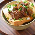 簡単便利!ねりスパイスでぼっかけしみしみ豆腐丼