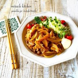 人気料理家に学ぶ!〇〇プラスで絶品「生姜焼き」レシピまとめ