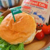 鶏胸肉のタンドリーチキンバーガー
