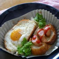 目玉焼きパンカップ&ウインナーパン
