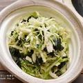 【レシピ・副菜・作り置き・お弁当おかず】海苔キャベツとわかめのカラダにやさしいナムル