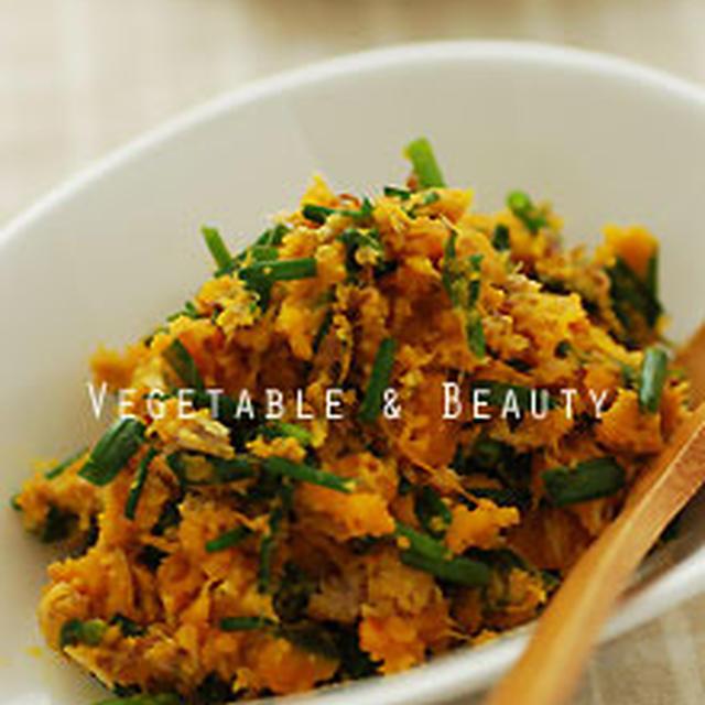 【肌】 かぼちゃのホットサラダ ねぎ鯖味