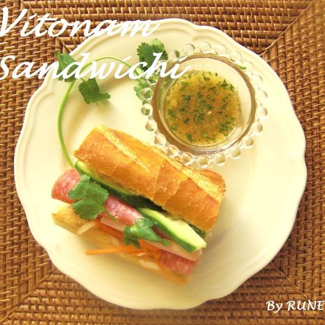 ベトナムサンドイッチ☆の魅力☆*。・