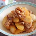 【豚バラ大根】の簡単レシピ 大根の皮は味噌汁(重ね煮)に活用