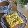 朝食に♪簡単たまご☆トースト