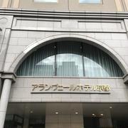 京都旅行① 伏見酒蔵 藤岡酒造