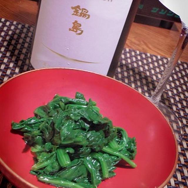鍋島ニュームーン×豆腐の舞茸白味噌仕立て、聖護院蕪×手取川、黒ソイ煮つけ