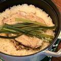 STAUB(ストウブ)レシピ!鶏もも肉とレモングラスの炊き込み御飯の作り方